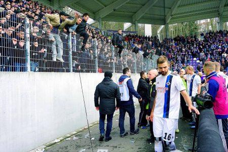 FC Erzgebirge Aue - Hamburger SV 3:0