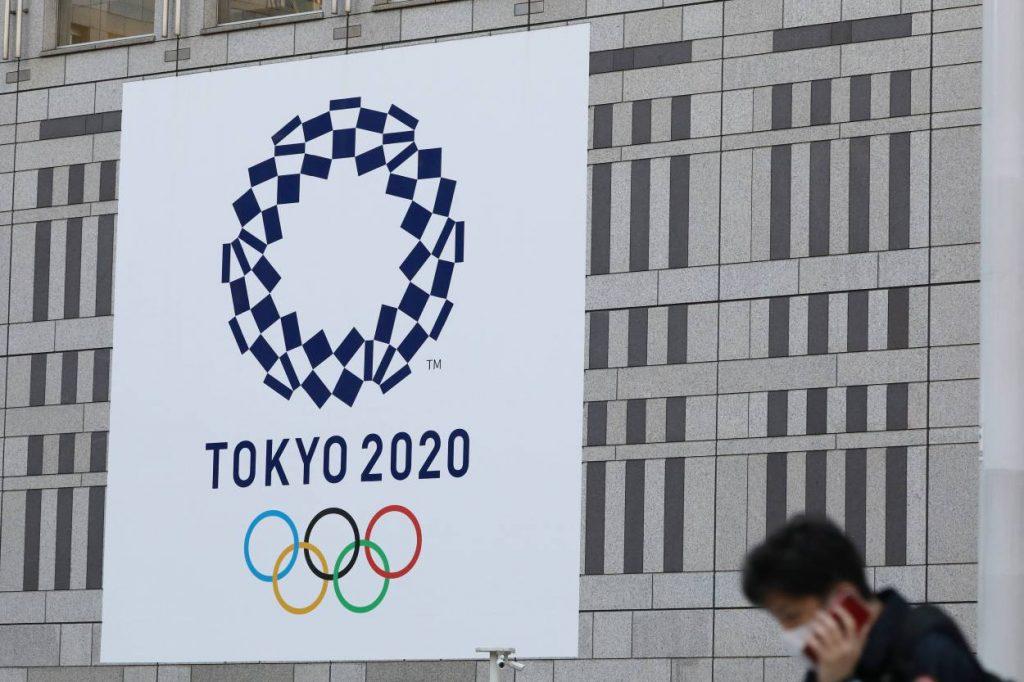 Olympia, Tokio